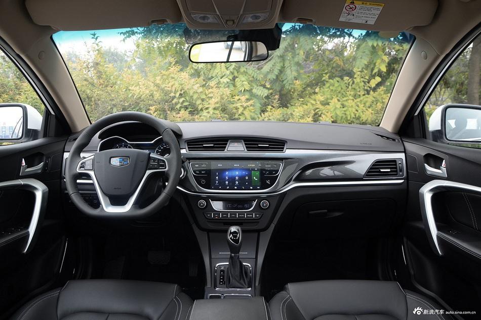 2017款吉利帝豪1.5L自动三厢百万款向上版