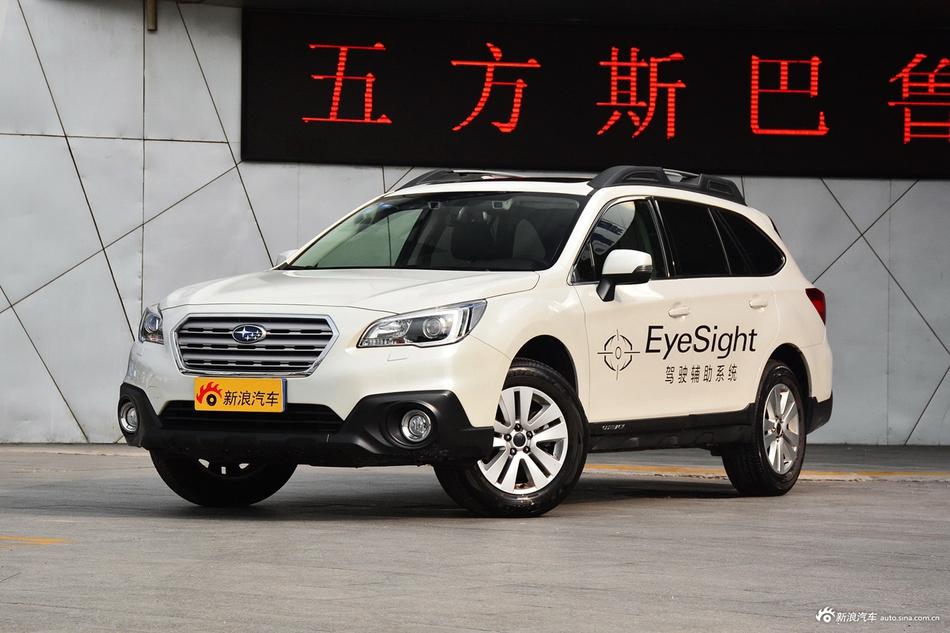 2017款傲虎 2.5L自动豪华导航版 EyeSight