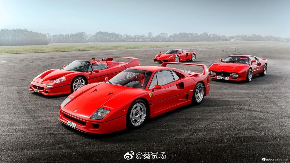 法拉利F40、F50、288 GTO及Enzo齐聚-图片1