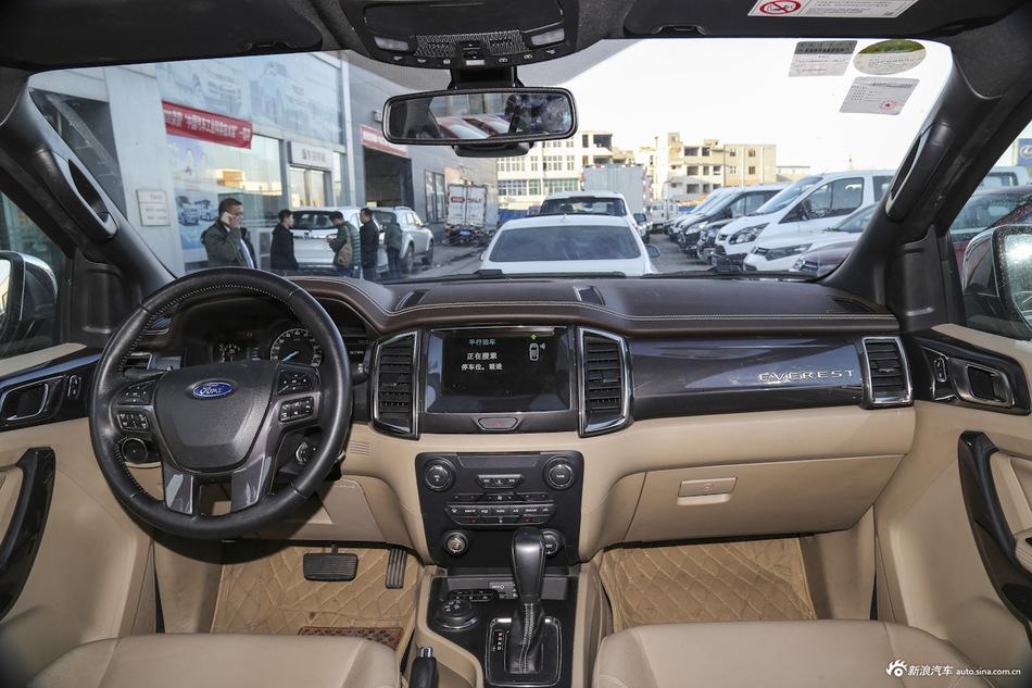 2016款撼路者2.0T自动四驱旗舰版汽油