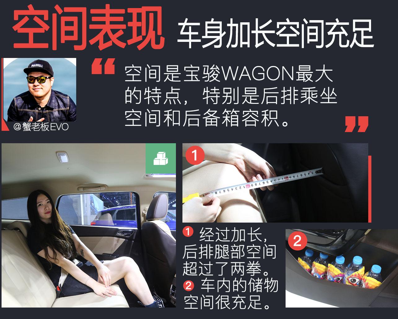 上海通用五菱 宝骏310 WAGON