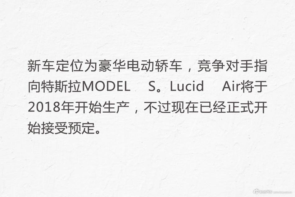 最低享9.8折 特斯拉Model S新浪多地限时促销