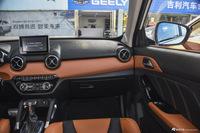 2016款北汽绅宝X35 1.5L自动豪华版
