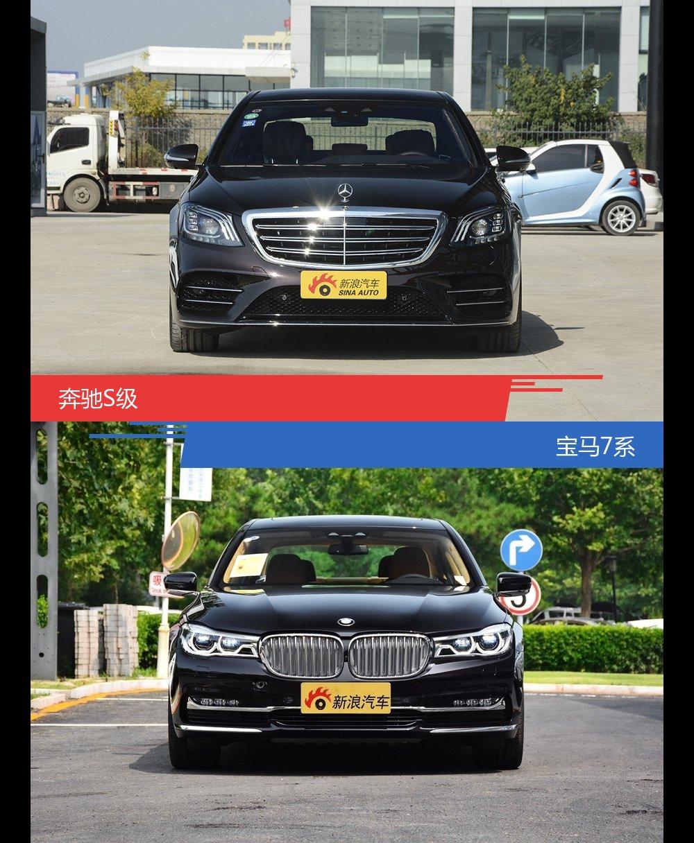 奔驰S级和宝马7系风格这么不同 到底该选谁?
