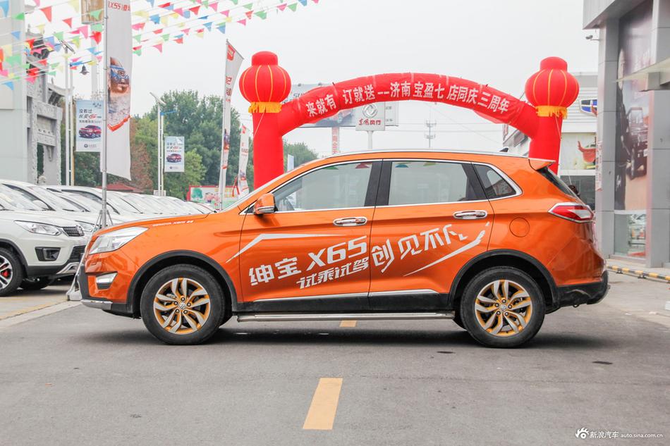 北汽绅宝X65低价促销 新浪购车最高直降2.79万元