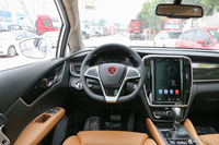 2018款比亚迪宋MAX 1.5T自动智联尊享型6座