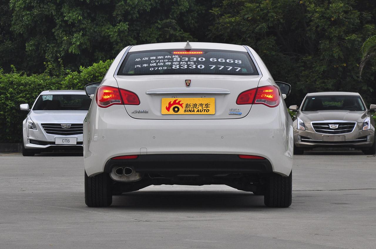 2016款荣威e550 1.5L自动旗舰版