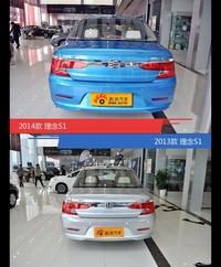 理念S1新老车型外观/内饰有何差异