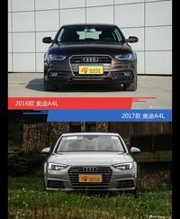 全面升级实力大增 奥迪A4L新旧款实车对比