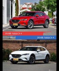 是否值得购买? 马自达CX-4新老款全面对比