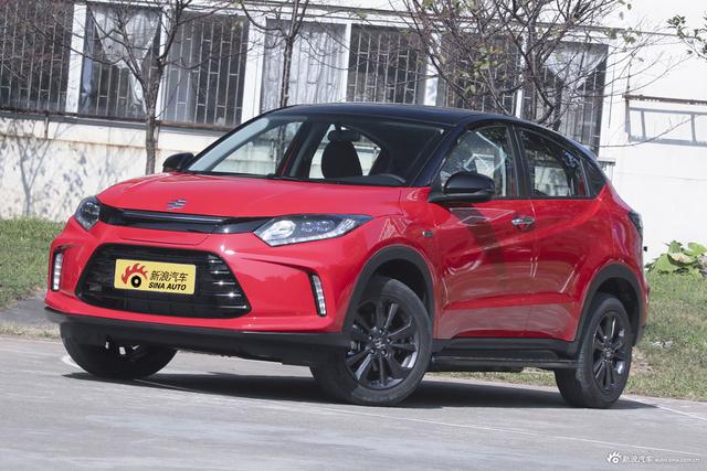纯电动SUV新选择 实拍全新理念VE-1