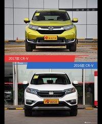 是否值得购买? CR-V新老款全面对比