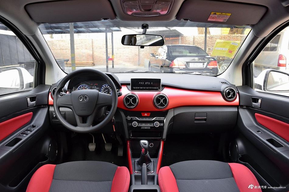 2015款北汽绅宝X25 1.5L手动标准型