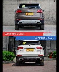 全面升级实力大增 哈弗H6 Coupe新旧款实车对比