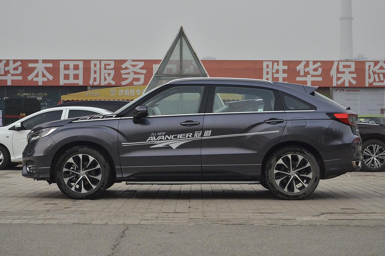 2017款冠道1.5T自动240TURBO两驱豪华版