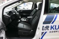 2018款翼虎1.5T自动两驱铂翼型EcoBoost 180