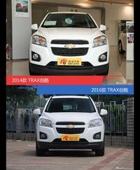 TRAX创酷新老车型外观/内饰有何差异