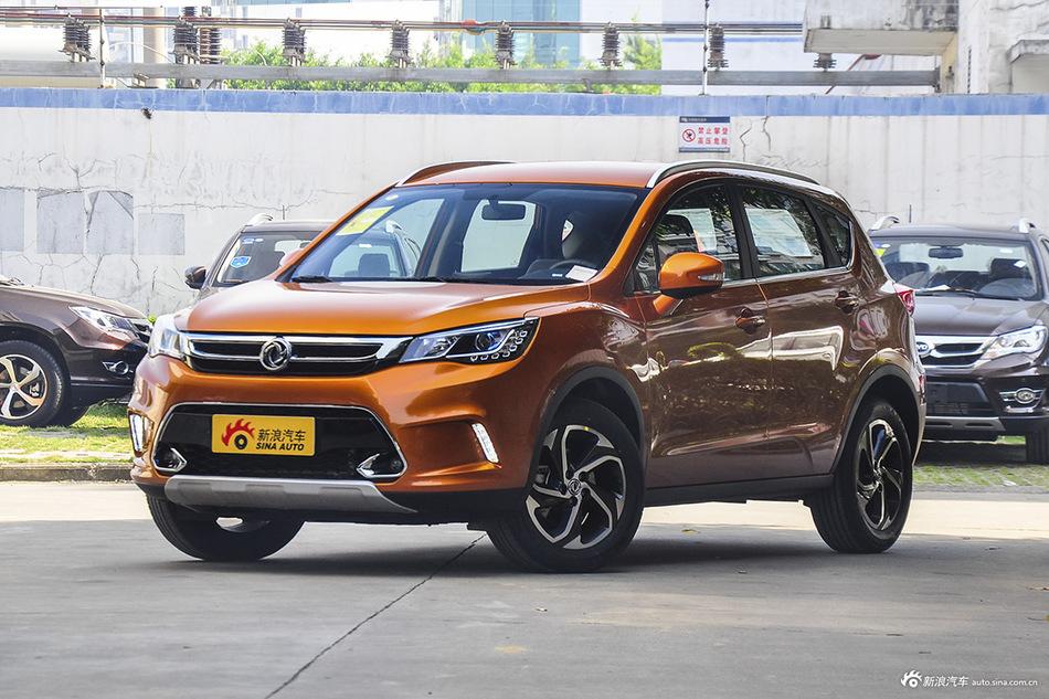 风神AX5低价促销 新浪购车最低享9.3折