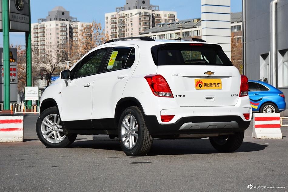 买车必需了解的行情,雪佛兰TRAX创酷最高优惠2.51万起