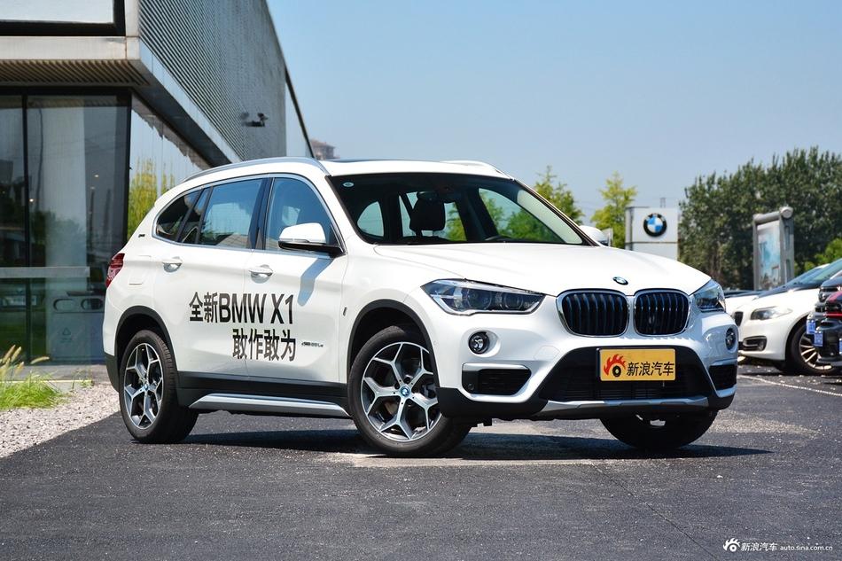 买车必需了解的行情,宝马X1新能源最高优惠6.97万起