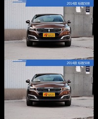 标致508新老车型外观/内饰有何差异