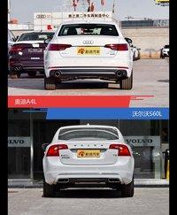 奥迪A4L和沃尔沃S60L风格这么不同 到底该选谁?