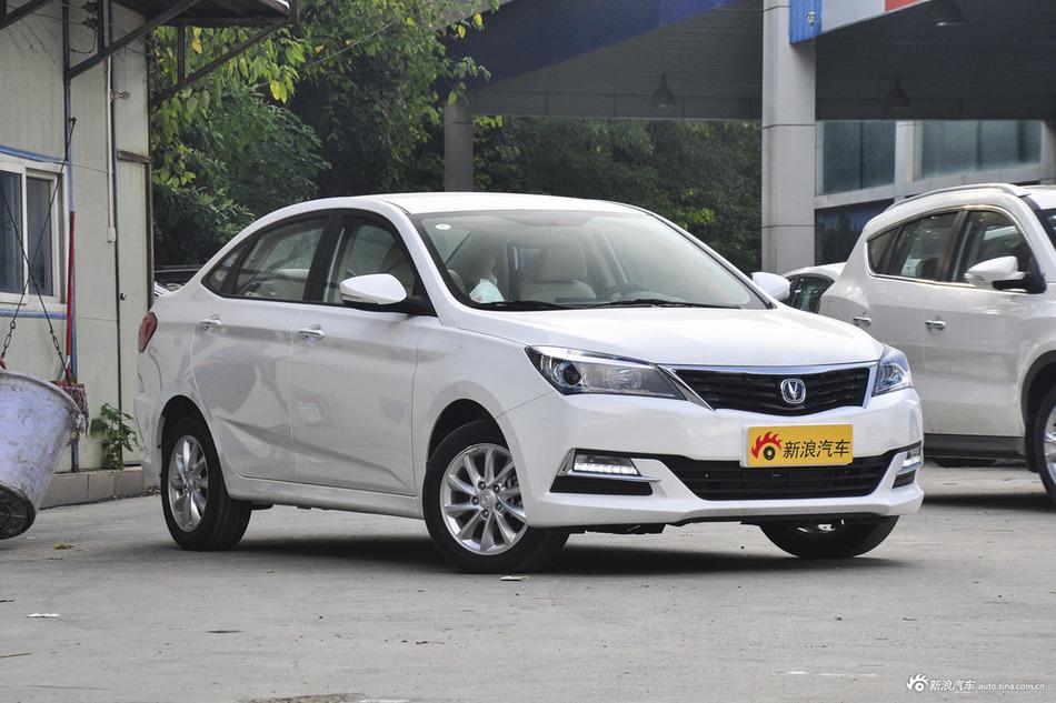 一匹专属小战马,长安汽车悦翔V7新车全国4.31万起