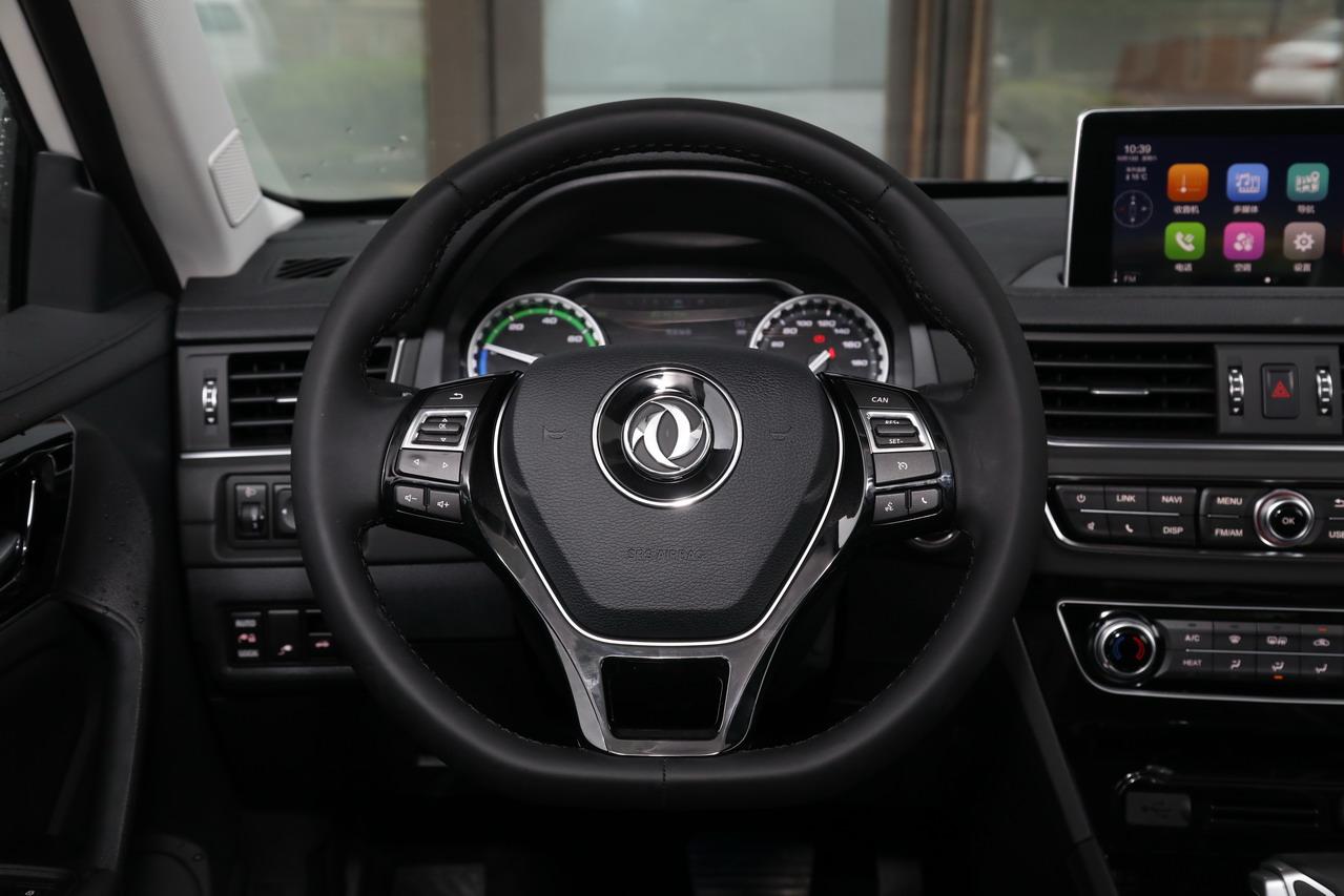 2019款风行S50 EV 旗舰型