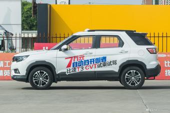 2017款比速T3 1.3T自动旗舰型