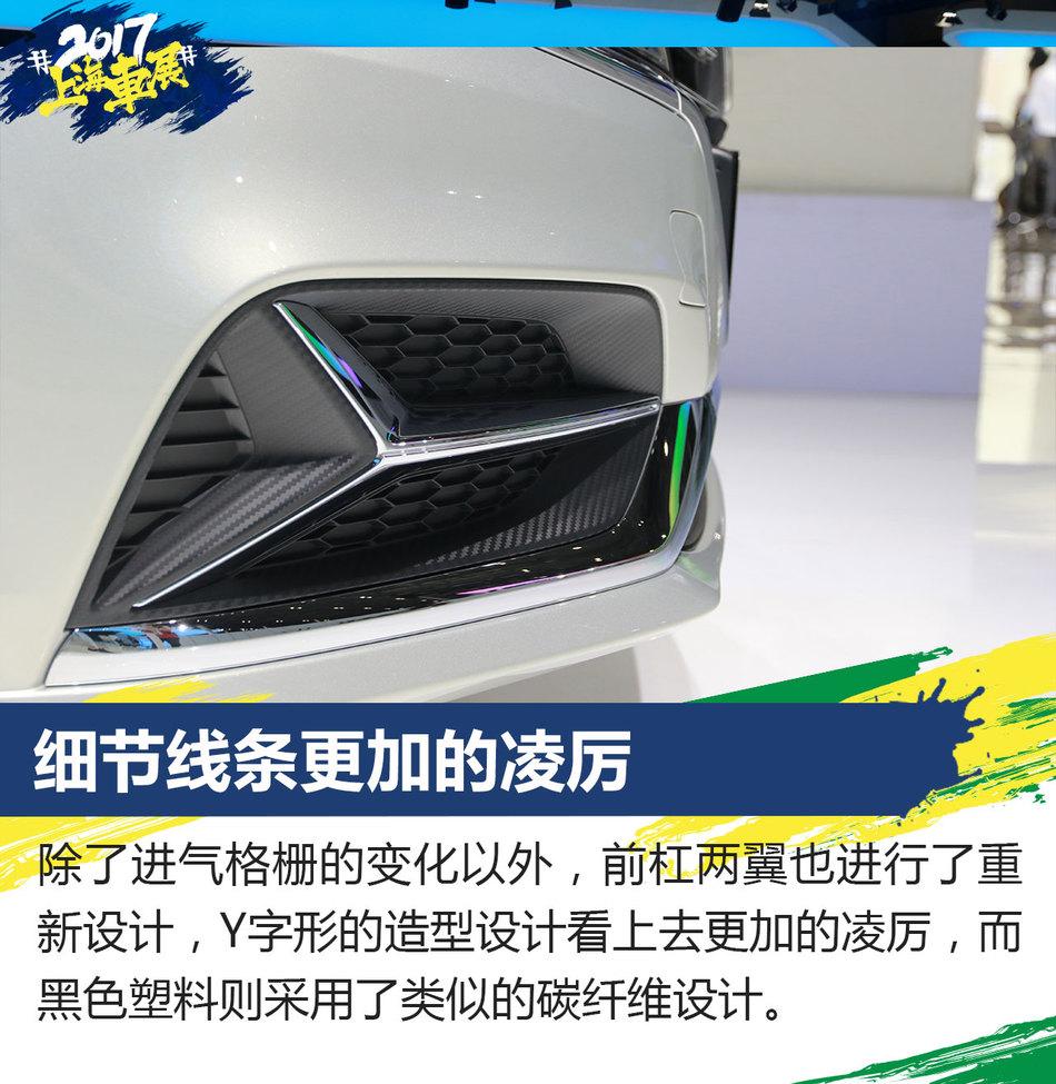 上海车展静态解析上汽荣威ei6