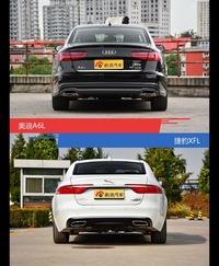 奥迪A6L和捷豹XFL风格这么不同 到底该选谁?