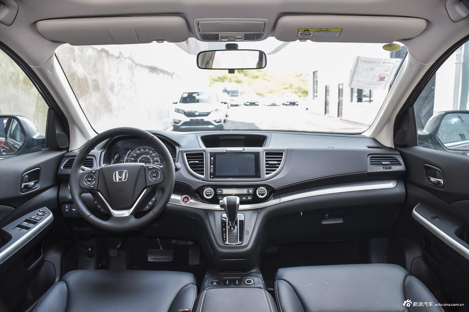 2015款CR-V 2.4L自动两驱豪华版