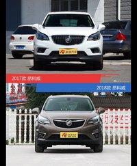 昂科威新老车型外观/内饰有何差异