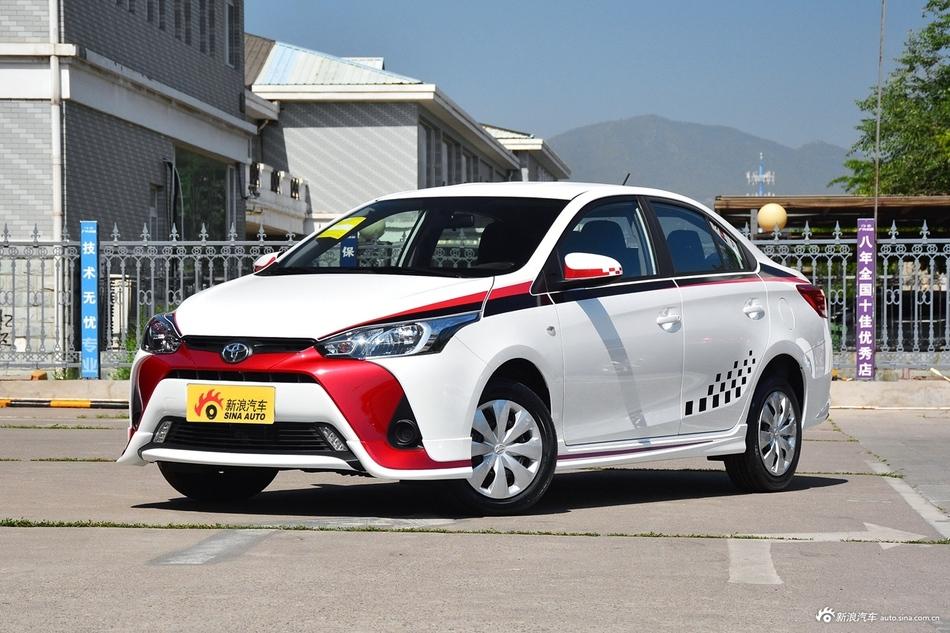 7月新浪报价 丰田致享新车4.96万起