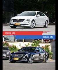 全面升级实力大增 CT6新旧款实车对比