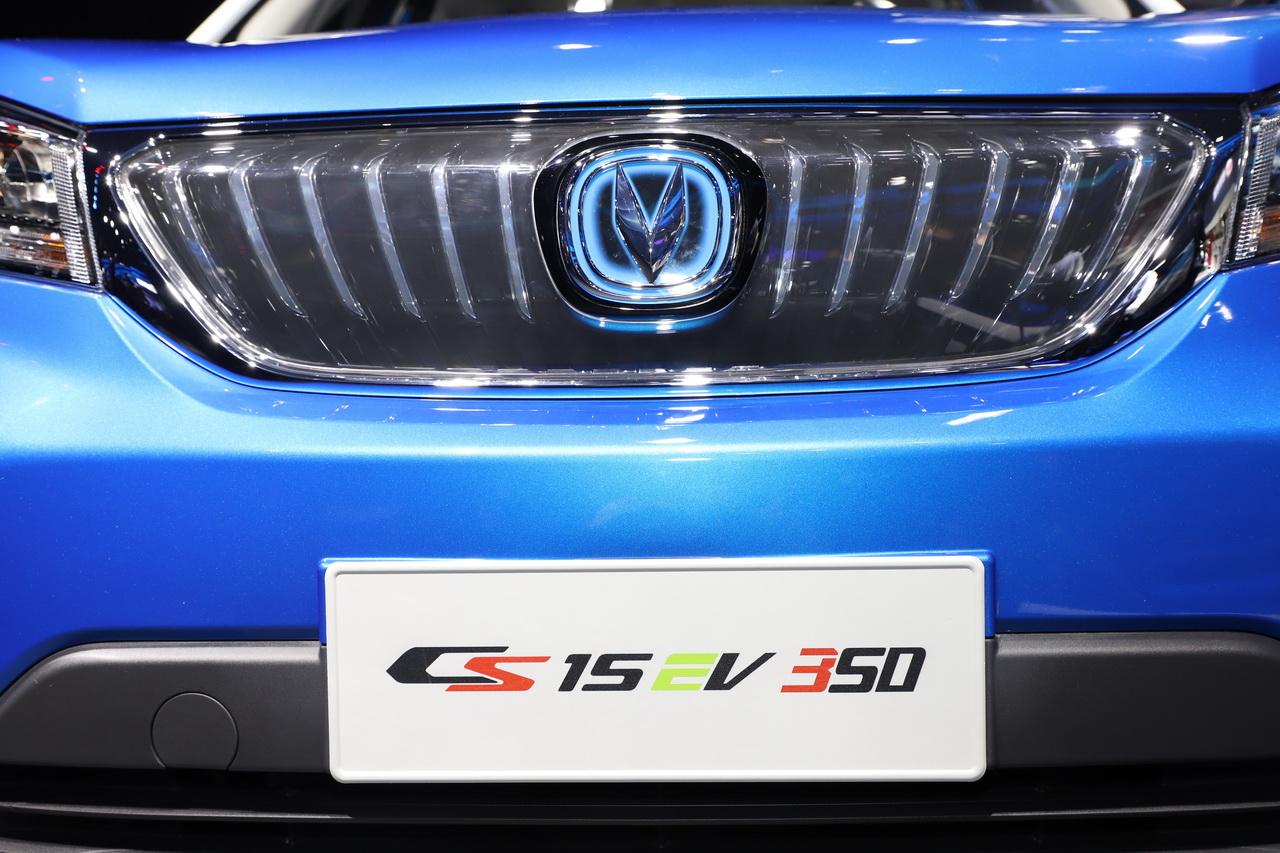 长安CS15EV 350