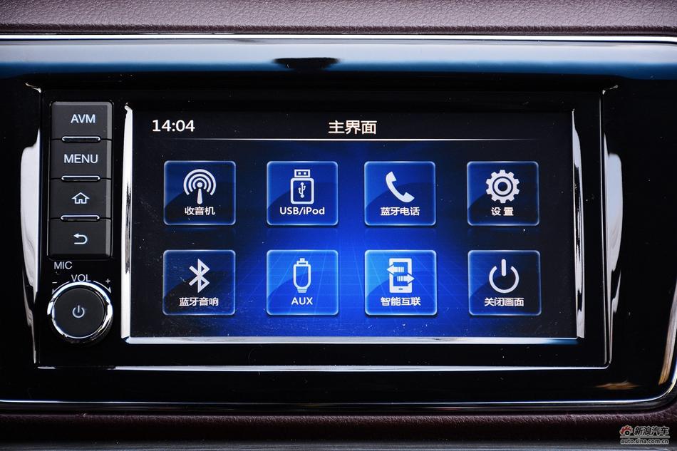 2017款启辰M50V 1.6L自动XV尊享版