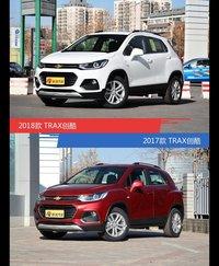 全面升级实力大增 TRAX创酷新旧款实车对比