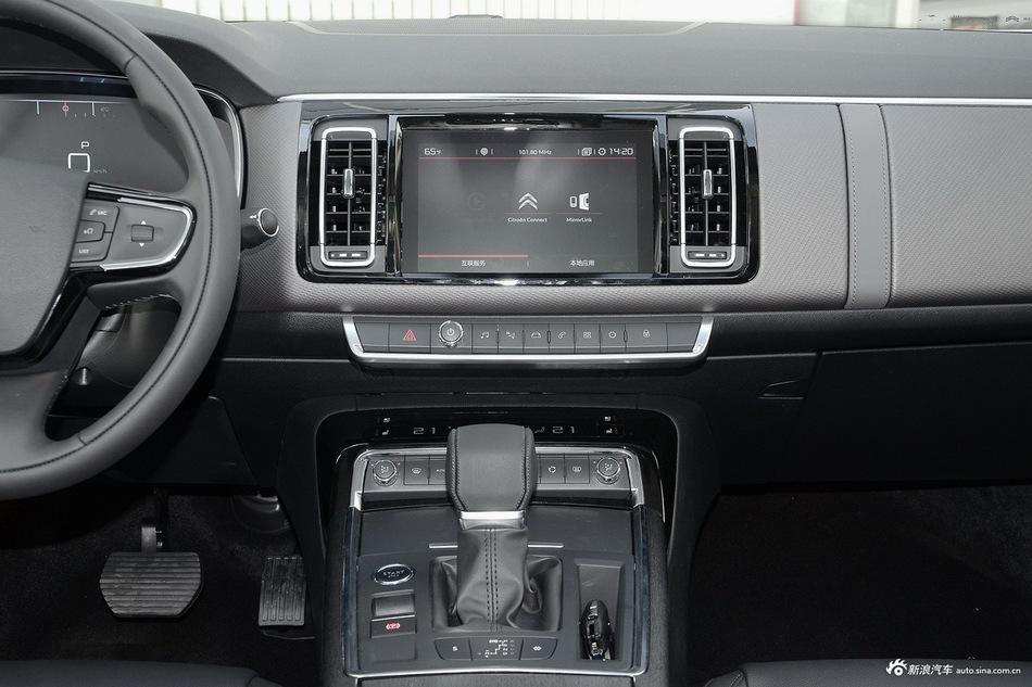 2016款雪铁龙C6 1.8T自动低配