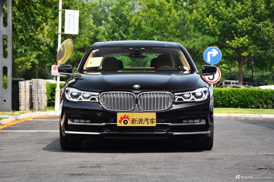 9月新浪报价 宝马7系新车65.79万起