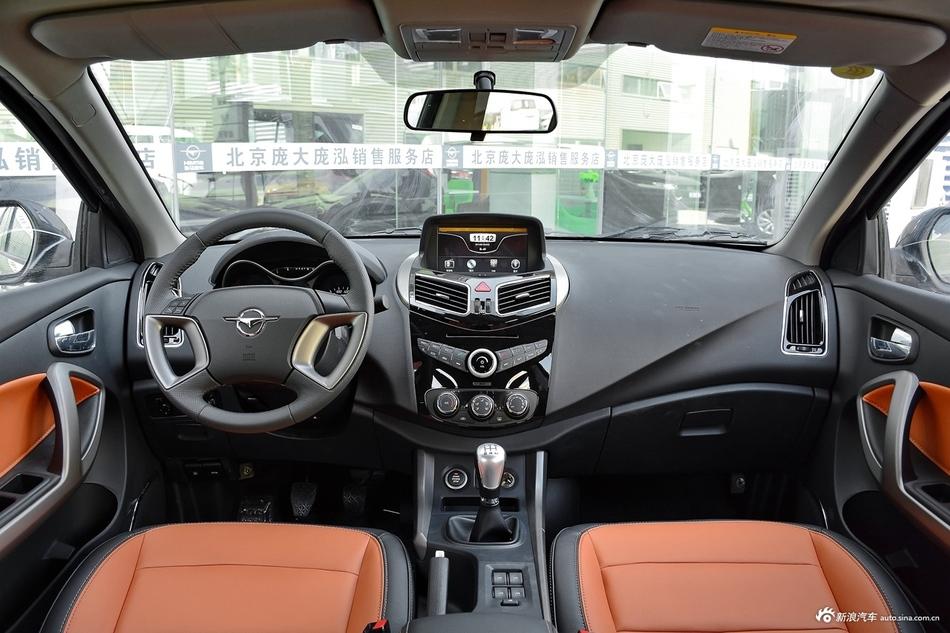 2017款海马S5强动力版1.6L手动舒适型