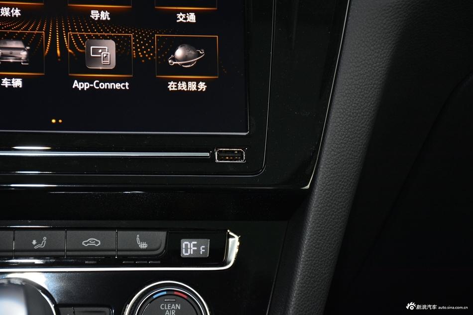 2019款迈腾2.0T自动330TSI DSG豪华型