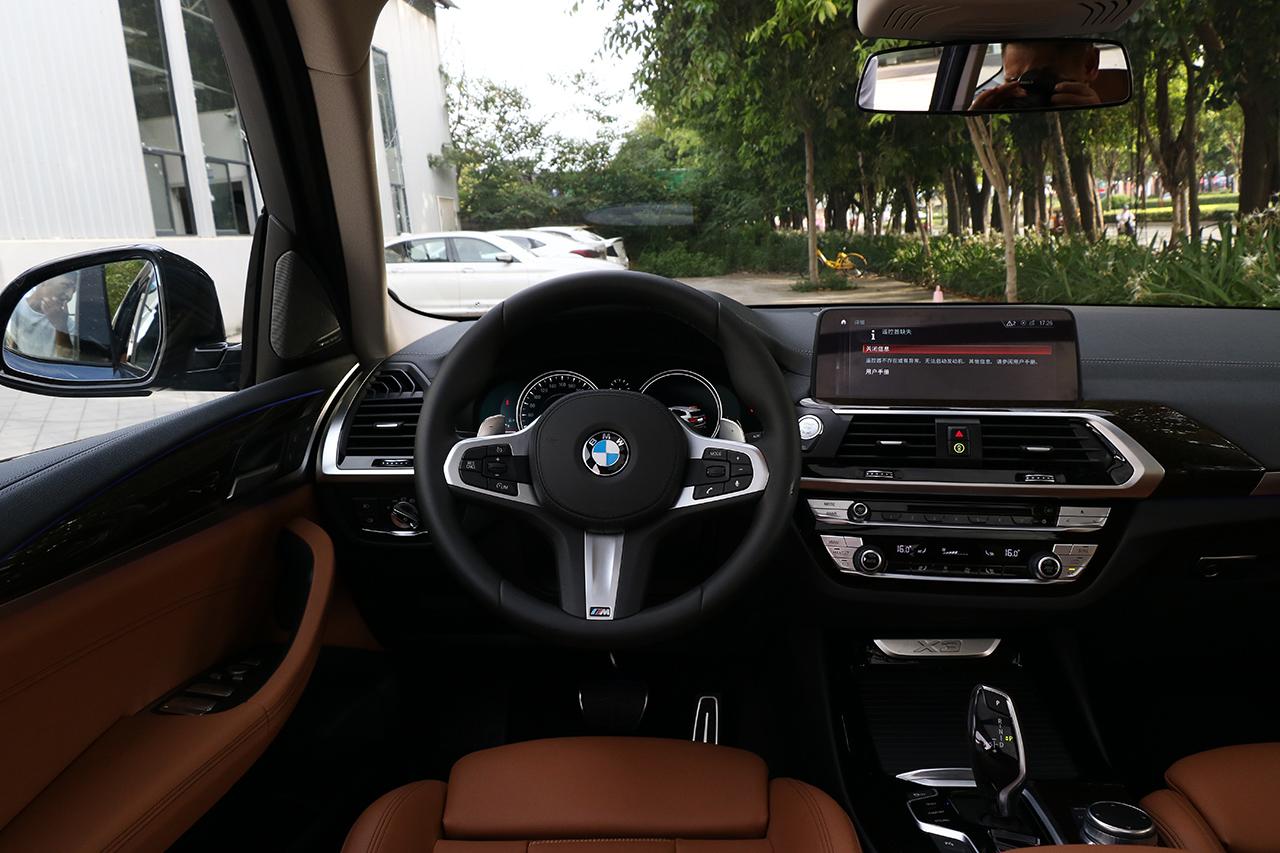 2018款宝马X3 xDrive30i 尊享型 M运动套装
