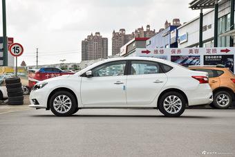 2016款轩逸1.6L自动XV智享版 珠光白