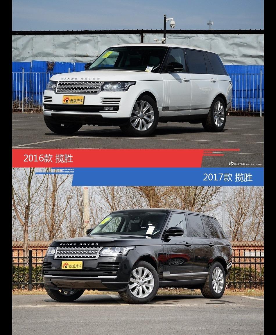 全面升级实力大增 揽胜新旧款实车对比