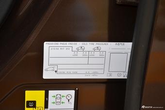 2019款标致408 1.6T自动至尊版350THP