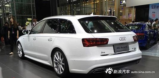 奥迪A6 Avant上市 售45.98-49.98万