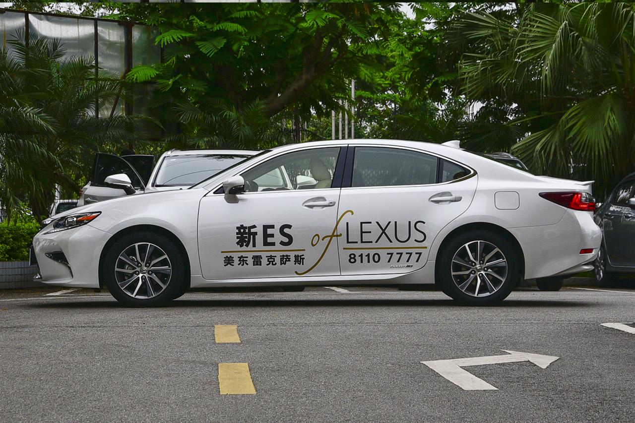 2015款雷克萨斯ES 2.5L自动300h尊贵版