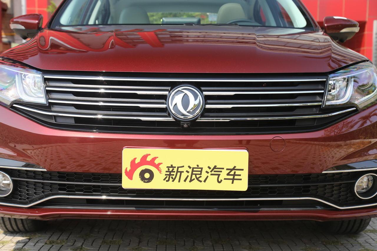 2017款景逸S50 1.6L自动旗舰型