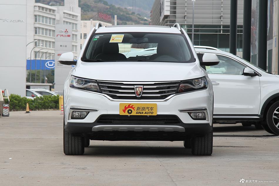 买车在于多多比价,荣威RX5最高直降2.41万